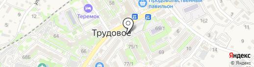 Кредит-Сервис на карте Трудового
