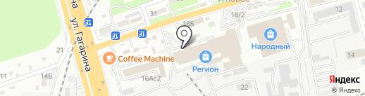 Ерко на карте Артёма