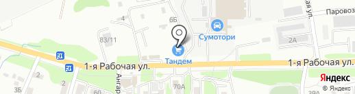 Строительно-торговый двор на карте Артёма