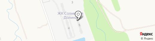 Солнечная долина на карте Трудового