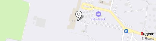 Аврора на карте Артёма