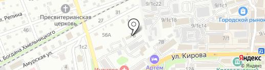 Строительная компания на карте Артёма