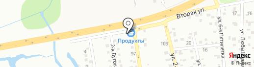 Лилия на карте Артёма
