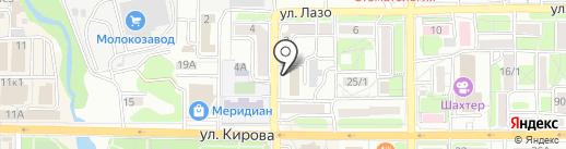 ФОРТУНА на карте Артёма
