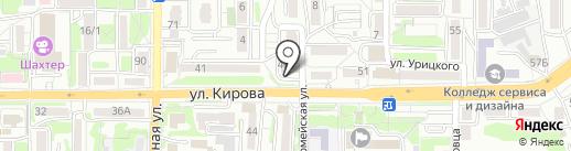 Банкомат, СКБ Приморья Примсоцбанк, ПАО на карте Артёма
