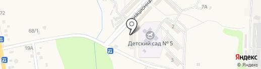 Кневичи на карте Артёма