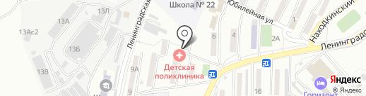 ЕМС Почта России на карте Находки