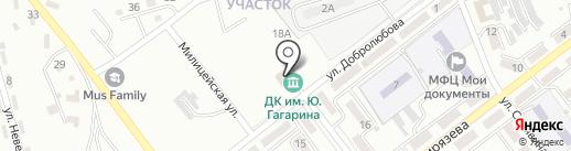 Дом культуры им. Ю. Гагарина на карте Находки