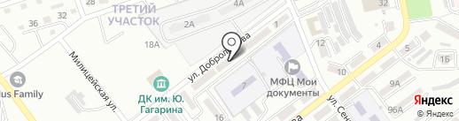 Магазин овощей и фруктов на ул. Добролюбова на карте Находки