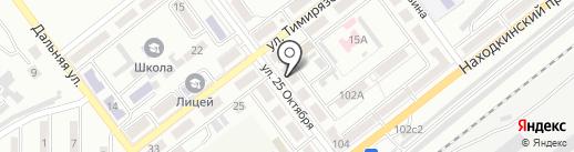 Виктория на карте Находки