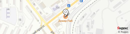 Докер Паб на карте Находки