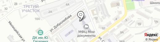 Находкинская специальная (коррекционная) общеобразовательная школа на карте Находки
