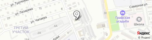 Радио-Ком на карте Находки