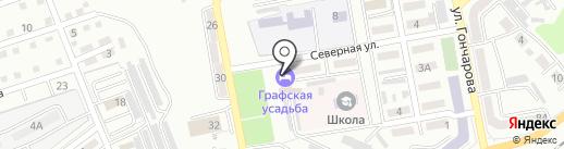 Графская усадьба на карте Находки