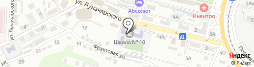 Босиком на карте Находки