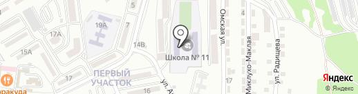 Средняя общеобразовательная школа №11 на карте Находки