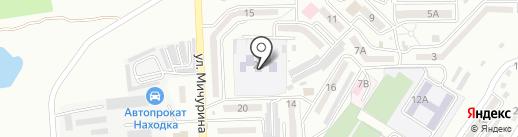 Детский сад №50 на карте Находки