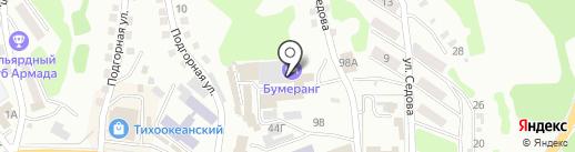 Альфа Секьюрити Систем на карте Находки