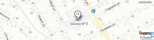 Федерация каратэ Приморского края на карте Находки