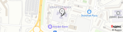Детский сад №8 на карте Находки