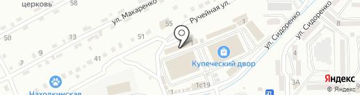 ЯRUS на карте Находки