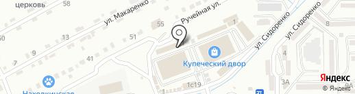 Глобус 5 на карте Находки