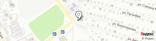 Panda bar на карте Находки