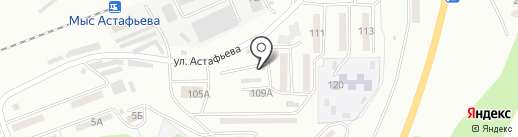 Автостоянка на ул. Астафьева на карте Находки