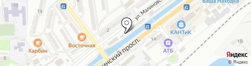 Дом посуды на карте Находки