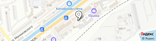 ВАША НАХОДКА на карте Находки