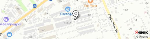 Магазин автоаксессуаров на карте Находки