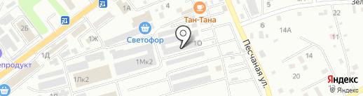 Арсенал на карте Находки