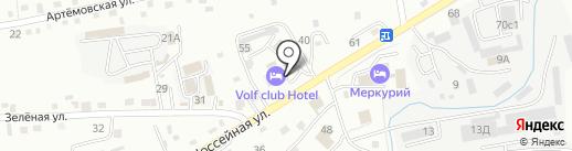 Вольф Клаб на карте Находки