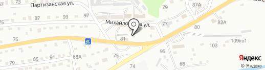 Алекс на карте Находки