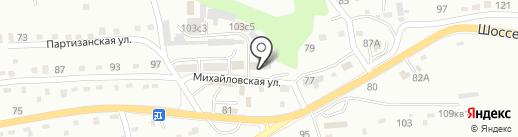 Находка-Водоканал на карте Находки
