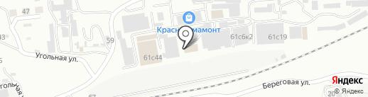 Магазин бытовой химии на карте Находки