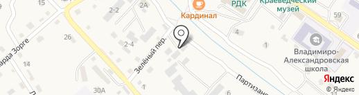 Пожарная часть №16 на карте Владимиро-Александровского