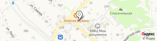 Магазин хозтоваров №53 на карте Владимиро-Александровского