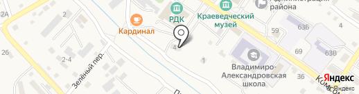 VL studio на карте Владимиро-Александровского