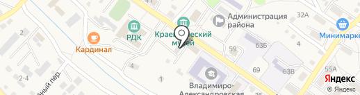 Комплимент на карте Владимиро-Александровского