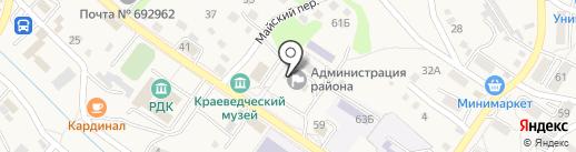 Администрация Партизанского муниципального района на карте Владимиро-Александровского