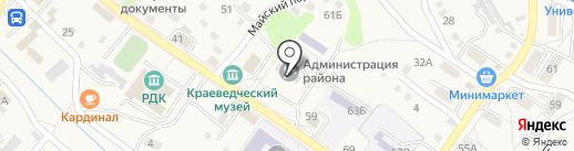 ЗАГС на карте Владимиро-Александровского