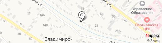 ВодЕко на карте Владимиро-Александровского