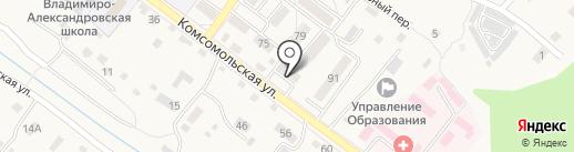 Магазин бижутерии на карте Владимиро-Александровского