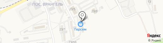 Ste-Export Group на карте Находки