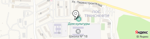Дом культуры на карте Находки