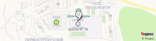 Средняя общеобразовательная школа №18 на карте Находки