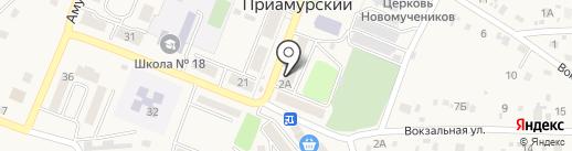 Приамурский на карте Приамурского