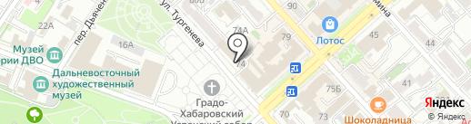 Гармония на карте Хабаровска