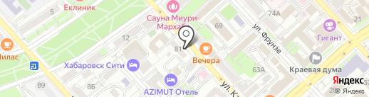 Точка красоты на карте Хабаровска